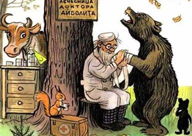 Курсы для ветеринарных служб Крыма